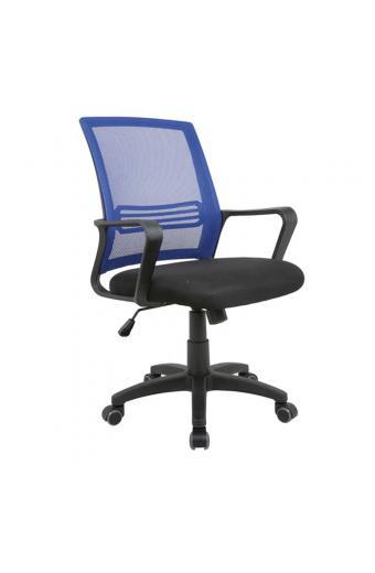 BF2110 Πολυθρόνα γραφείου Mesh Μπλε/Μαύρο
